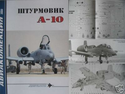 The US Attack Plane  A-10 Thunderbolt II ( Aircraft)