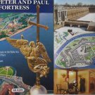 The Peter and Paul Fortress. Museum.In English (RUSSIA)
