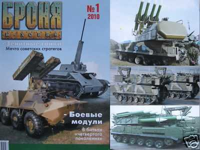 Russian Mobile Surface-to-Air Missile System  BUK