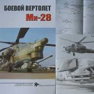 "Russian Military Helicopter Mi-28 (""Night Hunter"")"