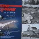 Soviet/Russian Military Aircraft Tu-22M/ other Articles