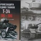 Russian/Soviet Tanks T-34 Armour Protection 1941- 45