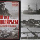 German WW2 Aviation aganist Soviet Navy/ Arctic Convoys