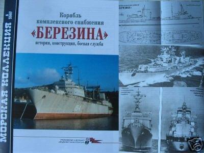Russian Complex Supply Military Ship BEREZINA