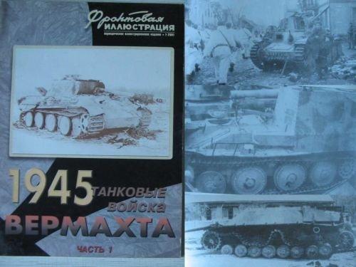 RARE! German Armored Troops 1945 P,1 (WW2 tank)