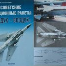 Soviet/Russian Aviation  Air-to-Air Missiles