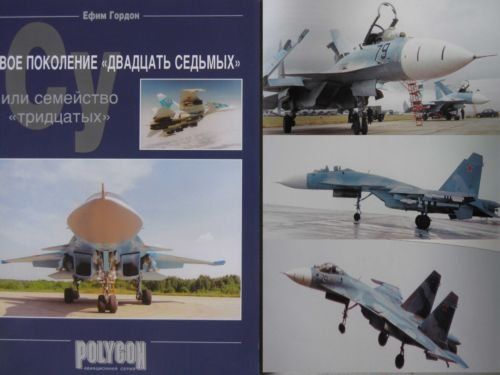 """Russian Planes: New """"27th Generation"""" or """"30ies Family"""""""