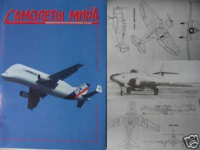 Russian Armoured Attack  Plane Il-40 & other articles