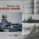 Soviet Cruisers of MAXIM GORKYI Type