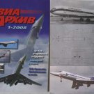 Soviet/Russian Ctvil Aircraft Tu-134/ other Articles
