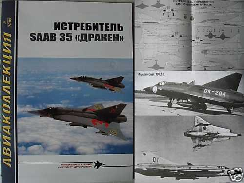 Jet Fighter Saab 35 DRAKEN