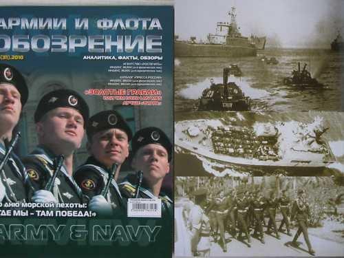 Soviet Marine Corps: We Bring Victory. Interview.