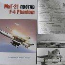 MiG-21 aganist F-4 Phantom
