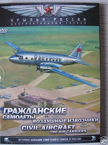 Soviet/Russian Civil Aircrafts (Planes)   DVD. P.1