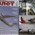 Ukrainian Aircraft-Building Industry and Other Articles