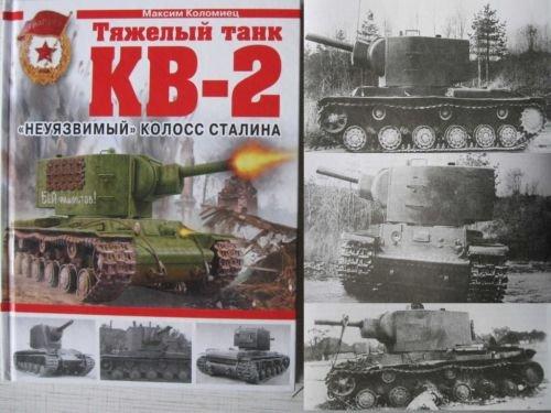 NEW! Soviet/Russian Heavy Tank KV-2