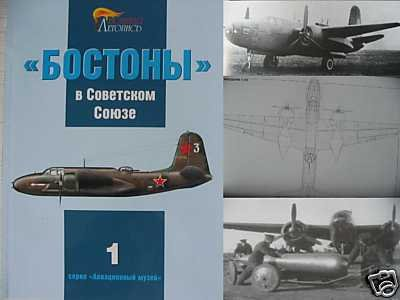 BOSTON Type US Aircrafts in the USSR in WW2