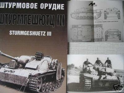 German WW2 Assault Cannon Sturmgeshuetz III ( BOOK )