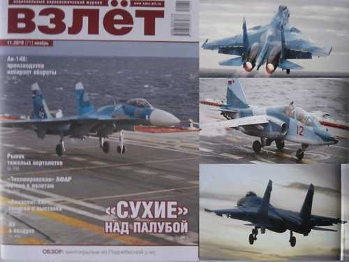 SUKHOI Aircrafts in Naval Aviation/other Articles