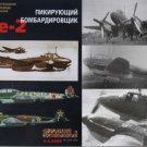 Soviet/Russian WW2 Soviet Dive Bomber Aircraft Pe-2