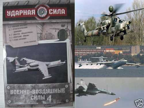 Russian Military Aircrafts #4 DVD 5 Films (Mi-28H etc)