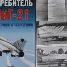Russian Military Jet Aircraft MiG-21 P.3