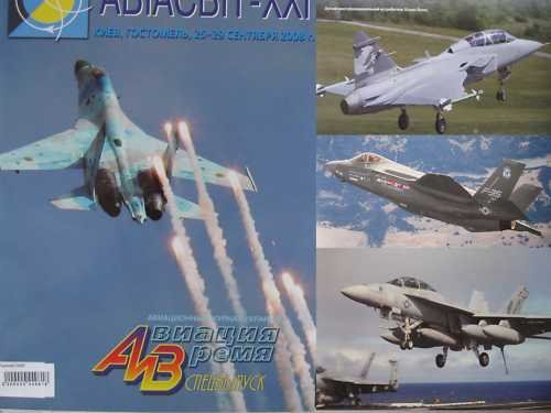 Jet 4++ Fighters Aircraft and Other Articles
