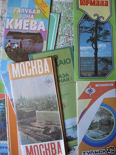 Ex-USSR. 50 Maps. Renewed!!!