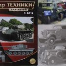 Russian Light GAZ Cars: 80 Years/ Other Articles