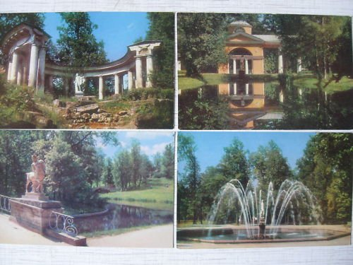 PETROPABLOVSK, PUSHKIN, PAVLOVSK. Set of 18 Postcards