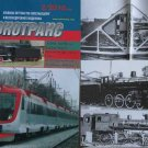 "Russian Kolomensky Plant ""K"" Series Steam Locomotives"