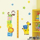 "home sticker for children room ""  CARTOON GROUTH """