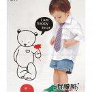 "home sticker for children room "" Winne pooth"""