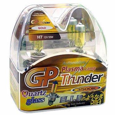 H7 Golden Yellow 3500K GP Thunder Xenon Driving Light Bulbs