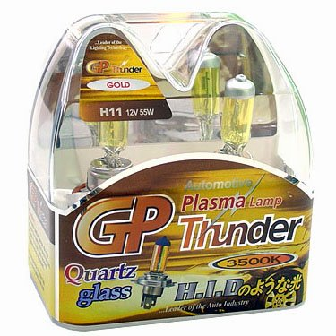 H11 Golden Yellow 3500K GP Thunder Xenon Driving Light Bulbs