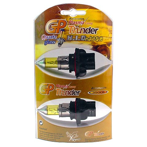 H13 Golden Yellow 3500K GP Thunder Xenon Driving Light Bulbs
