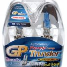 H1 Super White 7500K GP Thunder Xenon Plasma Light Bulbs