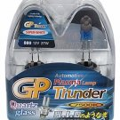 880 Super White 7500K GP Thunder Xenon Plasma Fog Light Bulbs