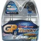 893 Super White GP Thunder 7500k 12V 37.5W Xenon Plasma Driving Head Light Bulbs
