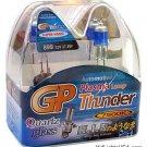 899 Super White GP Thunder 7500k 12V 37.5W Xenon Plasma Driving Head Light Bulbs