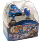 H8 Super White GP Thunder 7500k 12V 35W Xenon Plasma Driving Head Light Bulbs