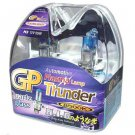 H3 Plasma White GP Thunder 8500k 55W Standard Wattage Head Light Bulbs