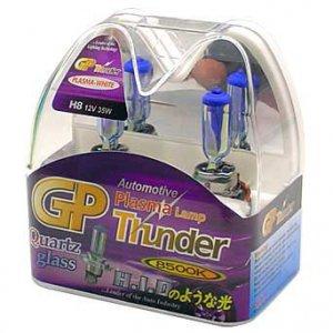 H8 Plasma White GP Thunder 8500k 35W Standard Wattage Head Light Bulbs