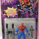SPIDERMAN ANIMATED SERIES NEW SPIDERMAN BEN REILLY COSTUME ACTION FIGURE 1996 TOYBIZ