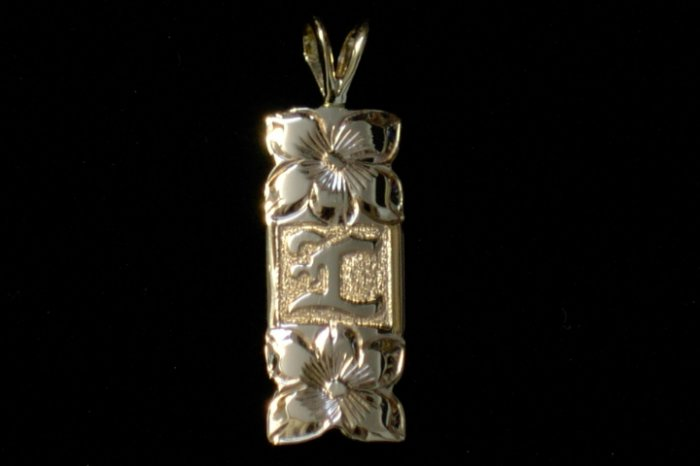 14kt Gold Hawaiian Initial and Plumeria Flower Pendant