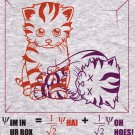 Physics T-Shirt - Size XL - Unisex Ash- Schrodinger's LOLcat (Hot Version)