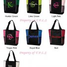 Personalized Embroidered Diaper Tote Bag Bridesmaid Monogrammed Coach Teacher School Backpack Book