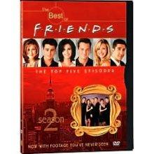 THE BEST OF FRIENDS SEASON 2