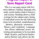 One Page Progress Report or Term Report Card (PDF) Super for home or private schools!