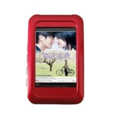 MP4 Player 4GB, 1.8 inch 262k true colour TFT screen, FM Radio